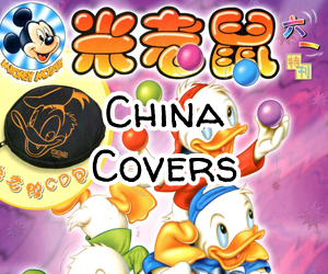 China-Covers